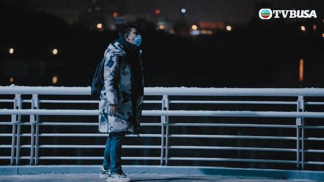 在一起 第20集 | 武漢人 (下)