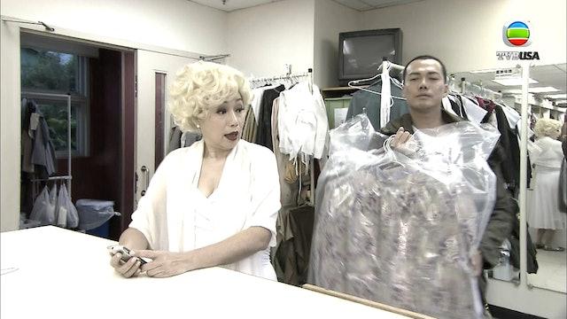 女警愛作戰 第02集