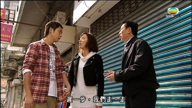 戀愛星求人 第03集
