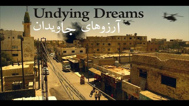 Undying Dreams  - Farsi