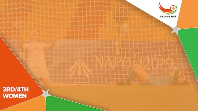 Women's Bronze |#UniFootball