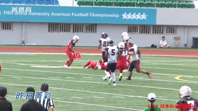 American Football - Mexico vs Japan - FISU 2018 World University Championship - Livestream Day 11