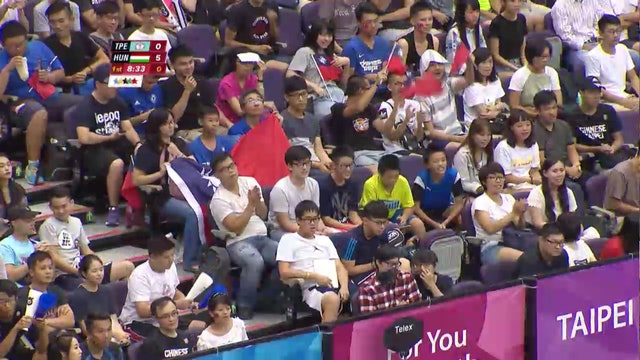 Basketball: TPE vs HUN (M15)