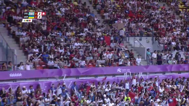 Volleyball: Bronze Medal TPE vs UKR