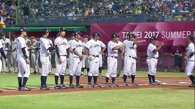 Baseball: Final JPN vs USA