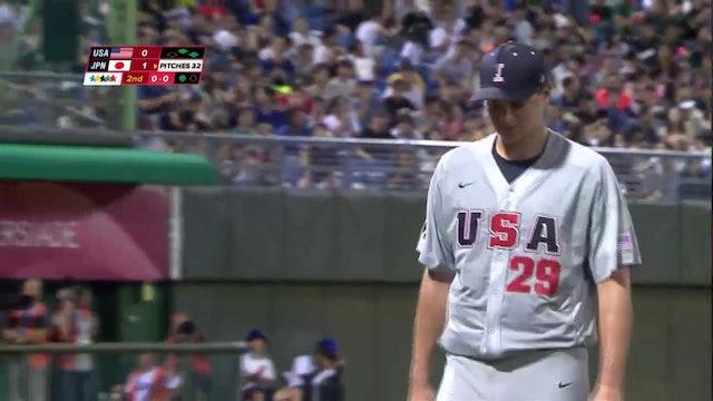 Baseball: Final JPN vs USA