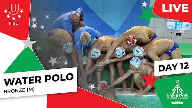 Water Polo | Bronze (M) |Summer Universiade 2019
