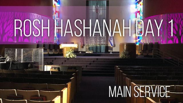 Main Service: Rosh Hashanah Day One