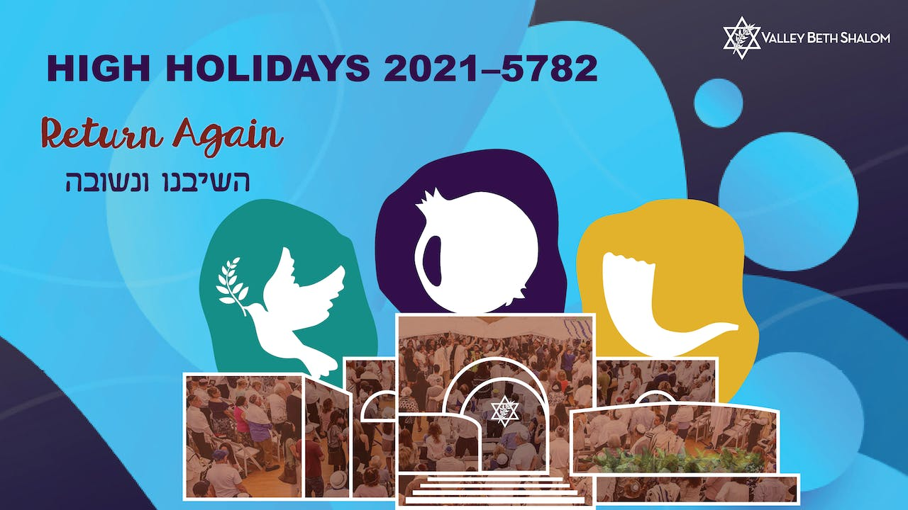 High Holiday Services 2021 Only (No Subscription)