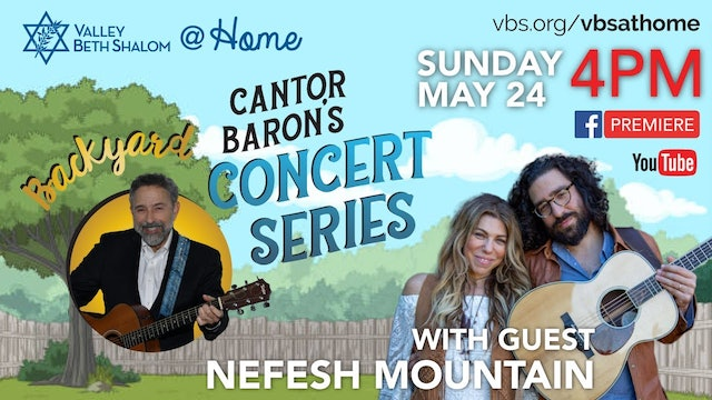 Backyard Concert Series with Nefesh Mountain - May 24, 2020