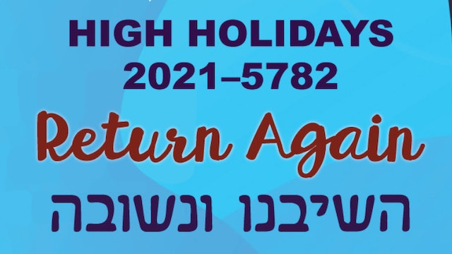 High Holiday Services 2021/5782