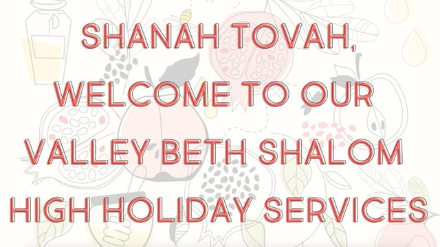Virtual Lobby Greetings - Rosh Hashanah