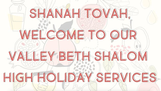 Virtual Lobby Greetings - Rosh Hashanah