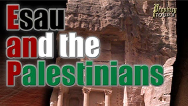 Esau and the Palestinians
