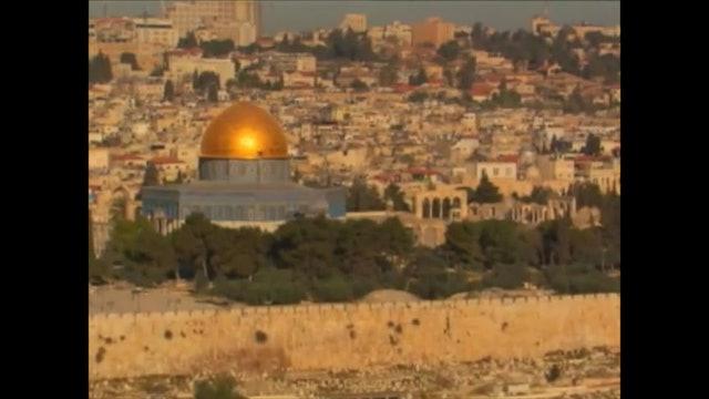 Aliyah - In Biblical Times