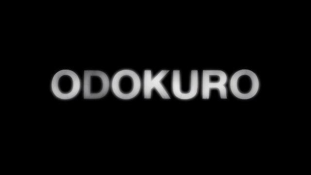 ODOKURO