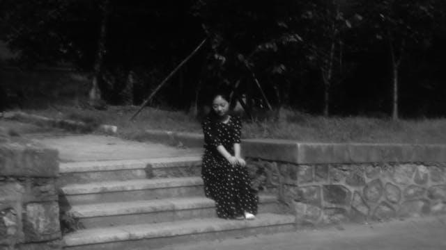 Wuhan Memory