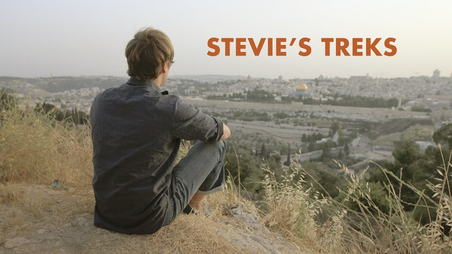 Stevie's Treks