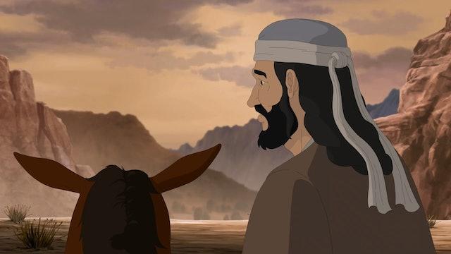 God with Us - Arabic