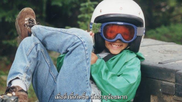 Journey Interrupted Thai