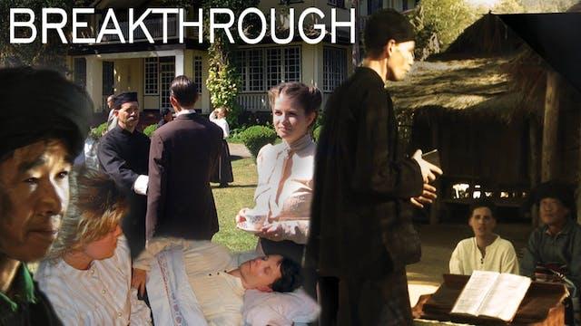 Breakthrough: James O. Fraser