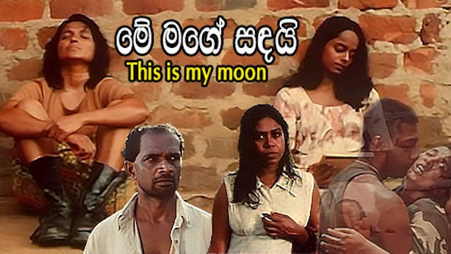 Me mage Sandai Sinhala film (Adults Only)