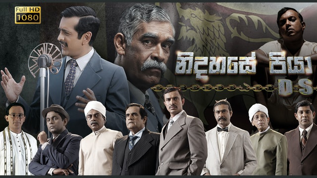 Nidahase Piya DS Sinhala Film (FULL HD)