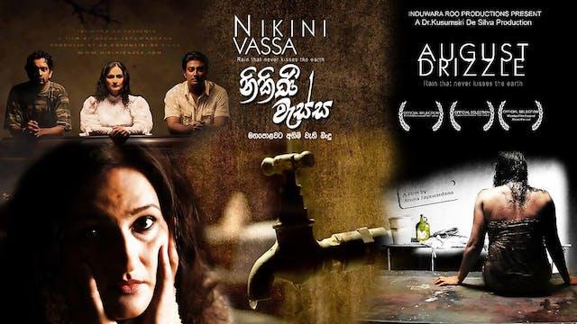 Nikini Vassa Sinhala Movie