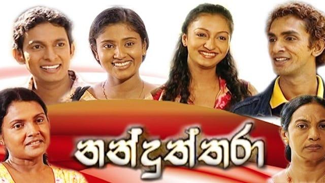 Nanduththara Episode 08