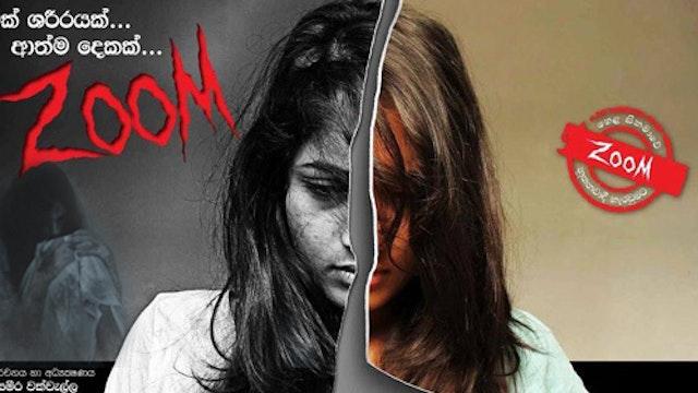 Zoom Sinhala Movie (HD)