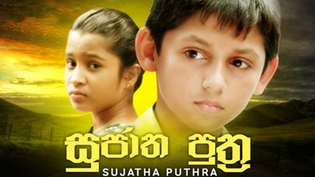 Sujatha Puthra Sinhala Movie