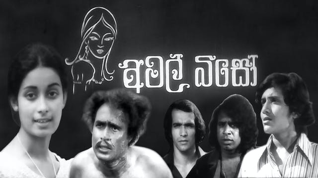 Amalbiso Sinhala Film