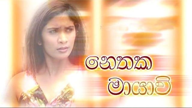 Nethaka Maayavi EP 6