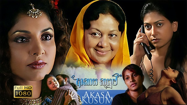 Akasa Kusum Sinhala Film (Full HD)