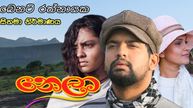 Nela Sinhala Film (Full HD)