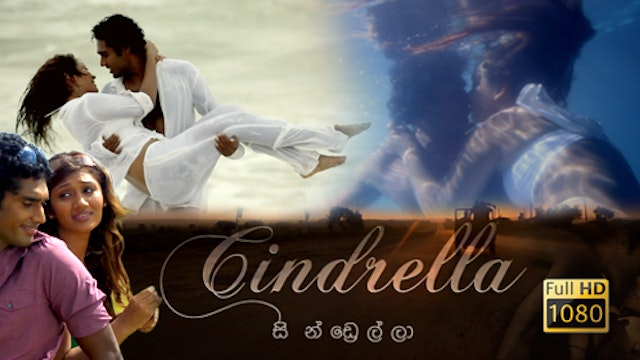 Cindrella (FULL HD)