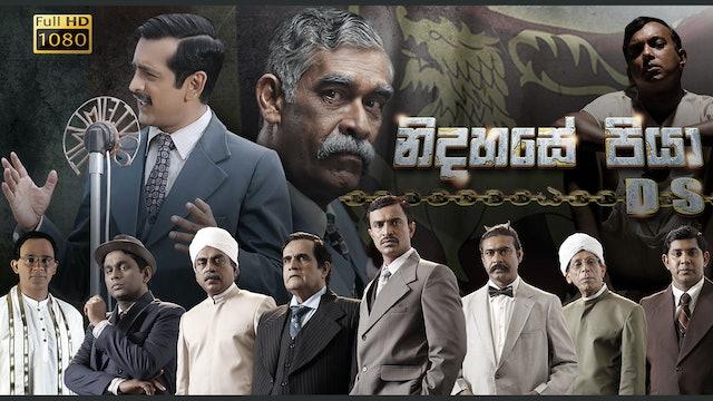 Nidahase Piya DS Sinhala Film