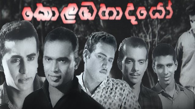 Kolamba Haadayo