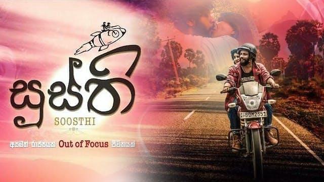 Soosthi Sinhala Movie