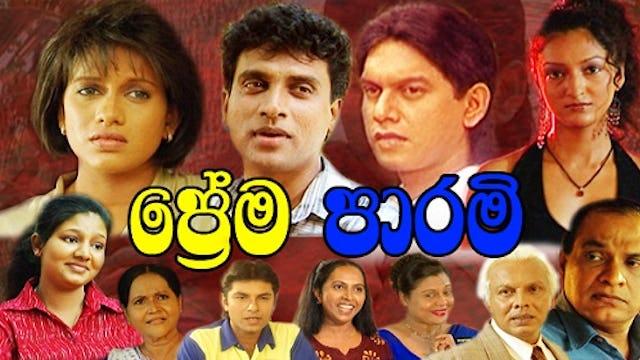 Prema Paarami Episode 03