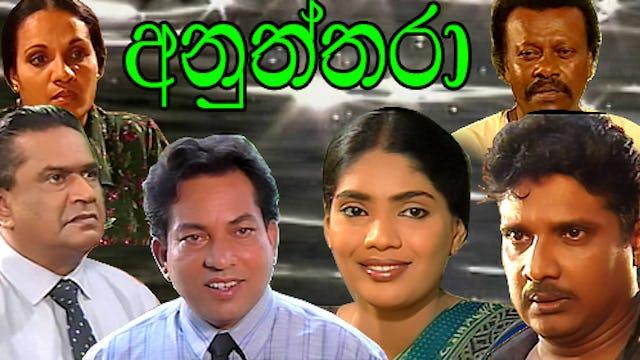 Anuththara Tele Drama Episode 01