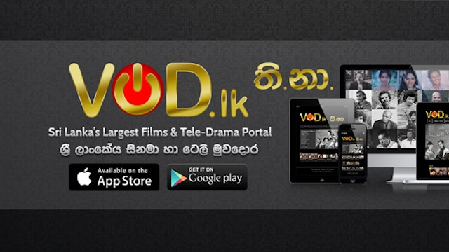 vod.lk Subscription