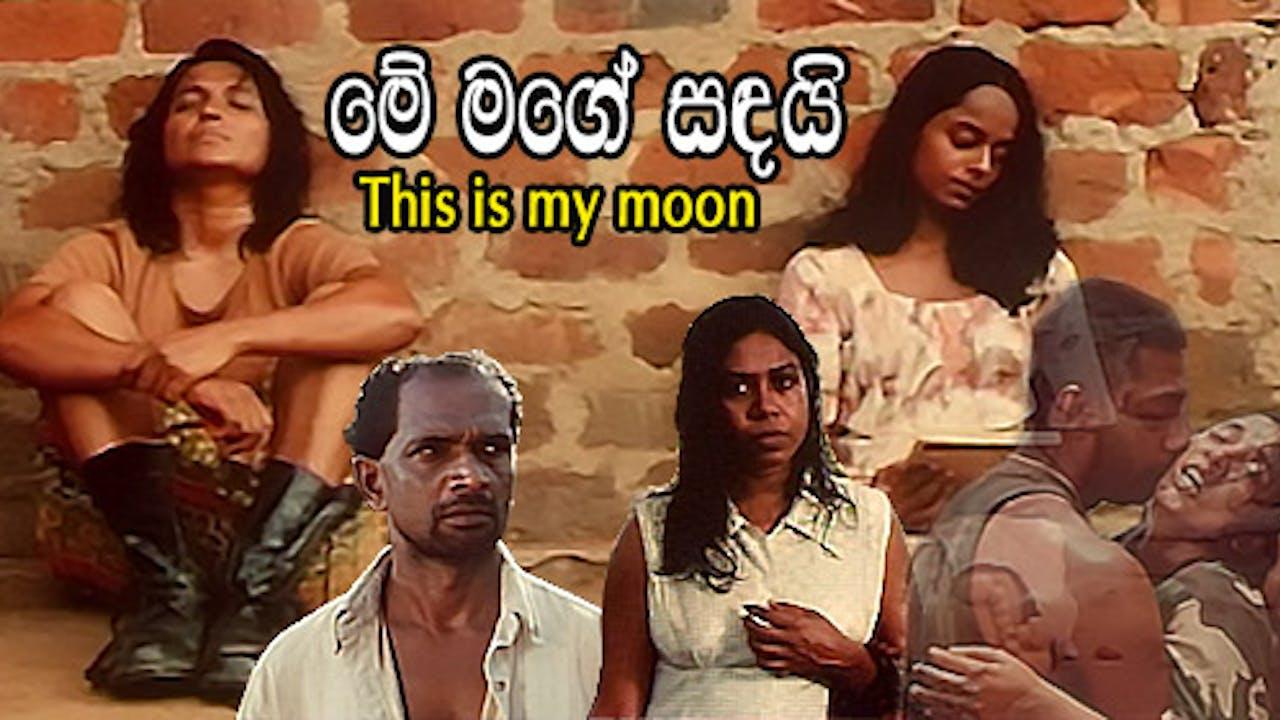 Me mage Sandai Sinhala film (Adults Only)