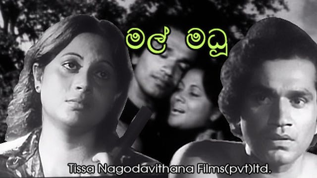 Mal Madu Sinhala Film