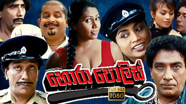 Hora Police Sinhala (FULL HD)