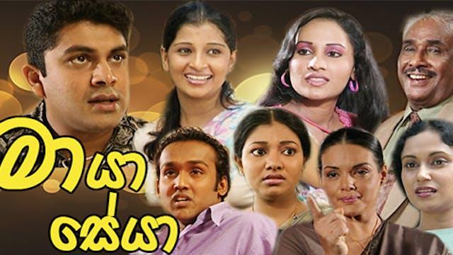 Maya Seya Tele-Drama