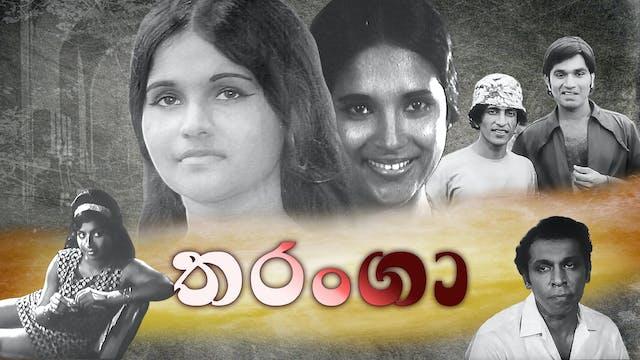 Tharangaa Sinhala Film