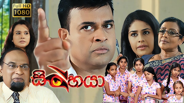 Sinhaya Sinhala Film (Full HD)