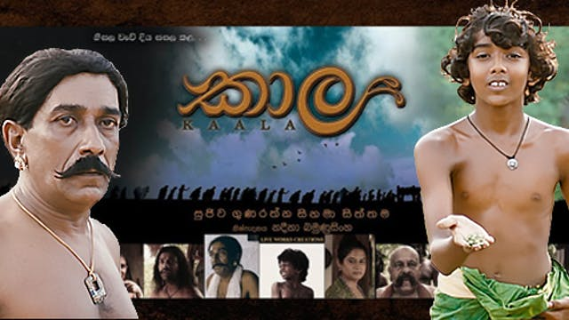 Kaala Sinhala Film (Full HD)