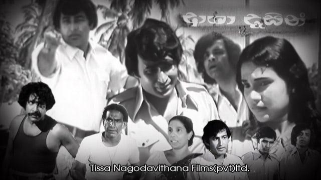 Asha Desin Sinhala Film